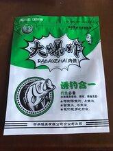 厂家直销拉丝粉包装袋/鱼食包装袋/复合铝塑包装/可定制;