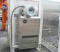 利诺威露点分析仪在线天然气水露点分析仪