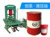 黃岡最好用的無灰抗磨液壓油廠家批發