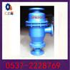 山东厂家定制SPB系列水喷射真空泵性能