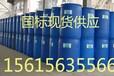 国标溶剂油6号120号溶剂油生产厂家桶装现货全国发货