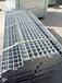 钢梯踏步板种类平台钢格板图片-腾灿钢格板厂