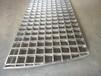 钢格板的具体用途主要分为哪几种及钢格栅板的用途镀锌钢格板厂家