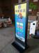 加油站油品牌柱