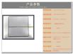 永久性PVC高架防静电地板