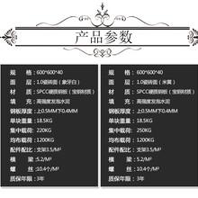 深圳防静电地板沈飞拍价格图片