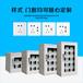 天津单位企业手机智能充电柜存放柜可定制