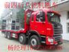 前四后八大型30吨挖机拖车价格平板运输车配置图片