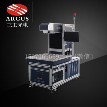 木质红酒盒激光雕刻机,动态二氧化碳木板激光打标机图案任意设计