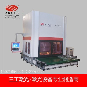 宽度2.2m无限长导光板激光打点机,大型广告灯箱导光板专用加工设备