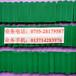 青岛厂家供应绿色膨胀胶粒7mm塑料膨胀套