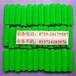 福清厂家塑胶墙塞,环保胀栓规格