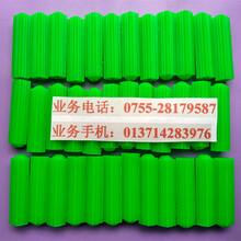 绿色塑料膨胀管绿色塑膨胀管怎么安装尼龙膨胀管图片
