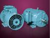 QABP132S2B7.5KW2级卧式安装变频范围(5-100HZ)