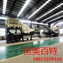 重庆石料破碎机设备石子生产线建筑垃圾处理设备