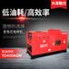 省錢省力400A柴油發電電焊機雙工位