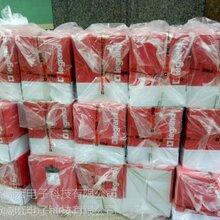 深圳专卖罗格朗,网线价格图片