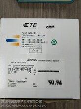 原装正品安普超五类水晶头深圳代理商图片