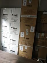 DLINK网线深圳代理商价格图片