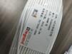 深圳TCL四芯电话线有2种规格包装:100米/卷型号:PC604100A,300米/卷型号:PC604300A