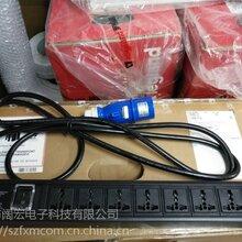 深圳提供服务器机柜PDU插座图片