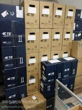 深圳安普屏蔽超五类网线全铜305米/箱现货低价批发图片