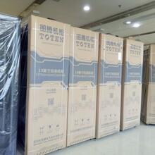 图腾机柜47U价格,47U网络服务器机柜深圳代理商