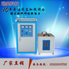 溫州瑞奧高頻加熱機節能環保高頻感應加熱設備加熱快浙江廠家直銷