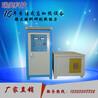 供應溫州瑞奧高頻感應熱處理設備高頻感應加熱機廠家直銷