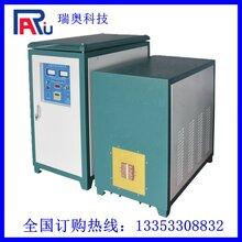 标准件加热锻造设备螺母冲压配套高频加热机螺母毛胚加热炉图片
