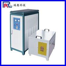 瑞奥60KW高频加热机报价高频感应加热机销售图片