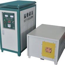 供应70KW高频感应透热设备高频感应透热机浙江厂家直销图片
