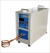 电机转子热装配加热机电机外壳热装高频感应加热机图片