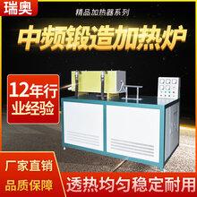 瑞奧圓鋼鍛造加熱爐?中頻透熱鍛造爐圖片