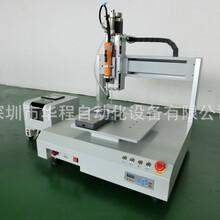 HCP-300坐标式送螺丝机可编程坐标式螺丝机广东坐标式螺丝机