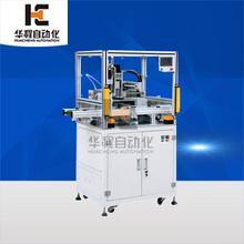 热销供应HCZ-310自动螺丝机全自动自动螺丝机深圳自动螺丝机