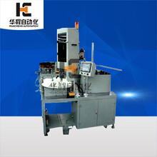 HCD-201螺丝供料机通用型螺丝供料机转盘式螺丝供料机