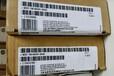 海南海口回收西门子PLC模块、触摸屏,AB模块价格高