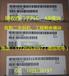 杭州高價回收模塊回收西門子PLC313-6BF03模塊回收AB