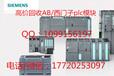 常德高价回收AB模块高价回收西门子模块441-2AA05