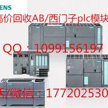 秦皇岛回收二手工控产品回收AB西门子PLC模块及触摸屏
