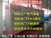 武汉回收武钢淘汰废弃AB西门子PLC模块触摸屏