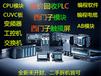 武汉专业回收拆机拆厂电气回收工控设备西门子PLC模块触摸屏