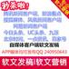騰訊網易新浪搜狐鳳凰今日頭條一點資訊UCAPP新聞客戶端發布首頁推薦