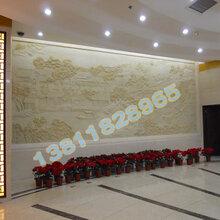 北京砂岩雕塑公司砂岩浮雕价格北京砂岩浮雕厂家图片