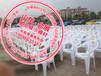 威海出租沙滩椅、灯光音响、户外塑料椅子租赁