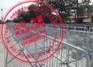 潍坊出租铁马护栏、一米线、各种桌椅板凳租赁