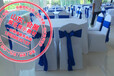 潍坊出租展会桌椅、吧台吧椅、会议椅子桌子、铁马租赁