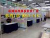 临沂国际眼镜业展览会(出租标摊标展租赁)搭建