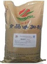 食品级氢化松香甘油酯、氢化松香甘油酯厂家